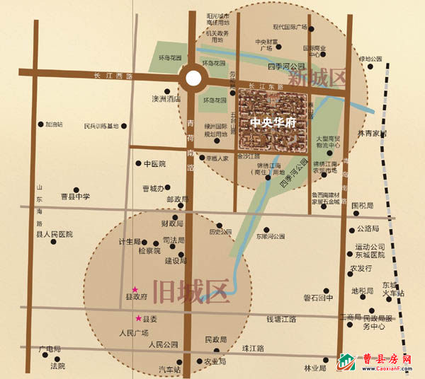 誠鵬·中央華府