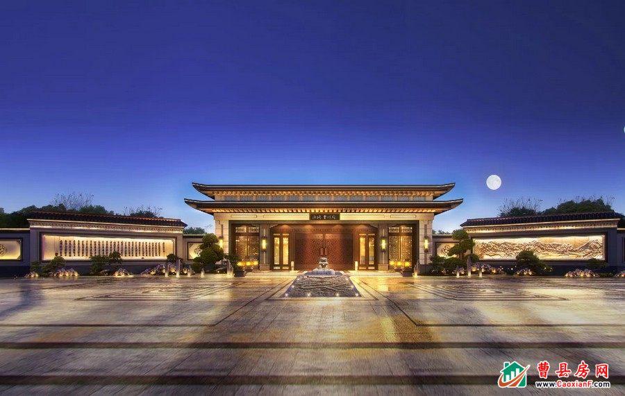 曹州府·中堂|瑞苑