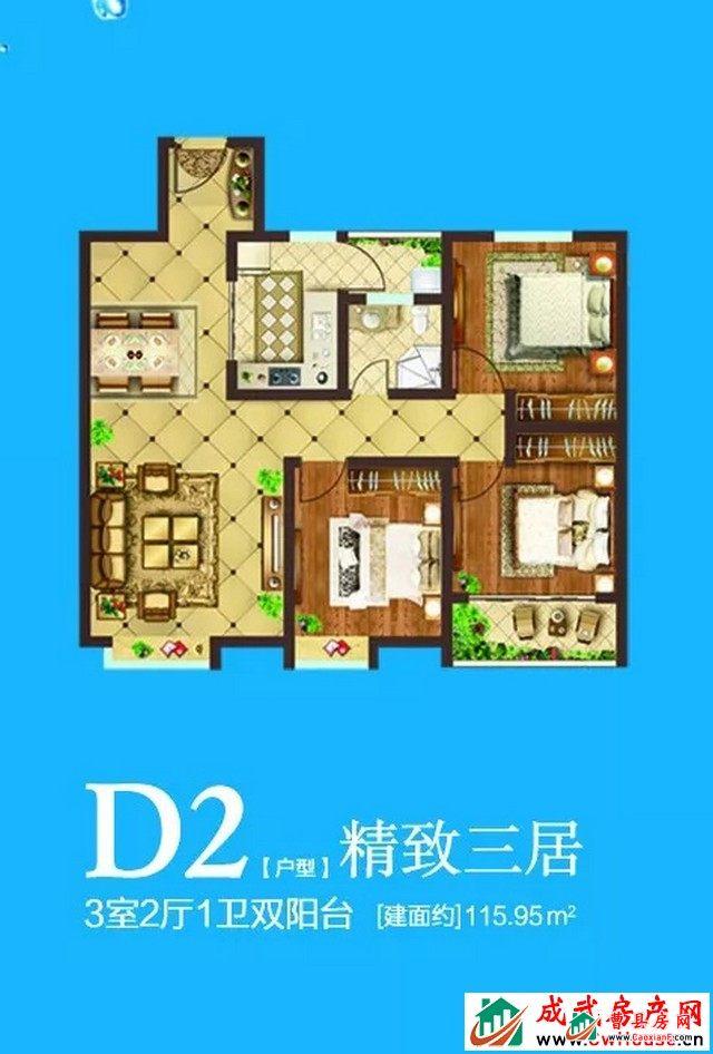 D2户型图