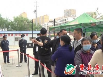 曹县原杜庄北片区回迁户选房