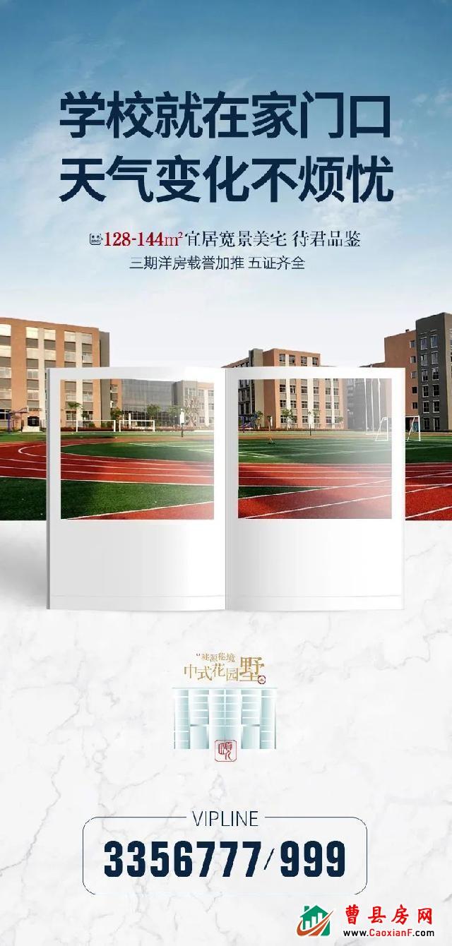 颐江南丨618购房节钜惠来袭,好礼折上折!
