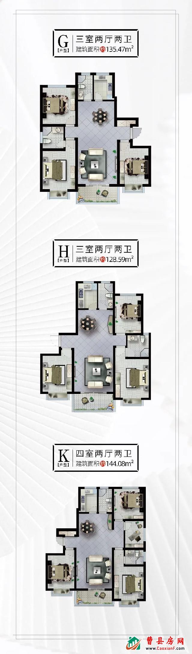 頤江南丨618購房節鉅惠來襲,好禮折上折!