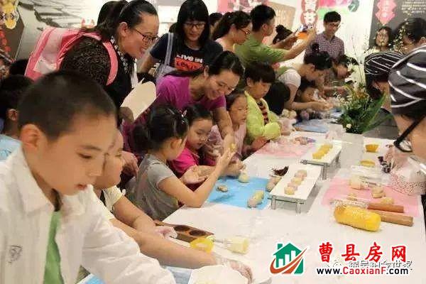 錦呈·鉑金世家|雙節連壁,喜慶回饋—月餅DIY
