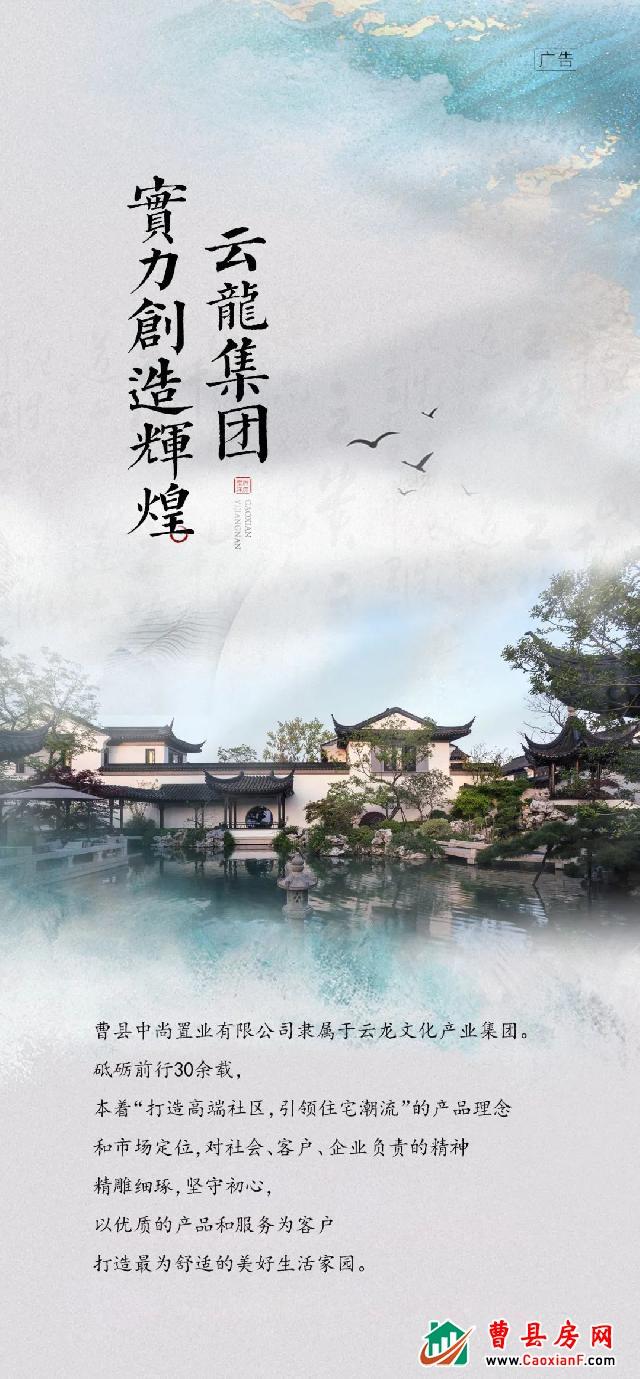 頤江南丨玩轉假期FUN肆嗨,國慶假期攻略搶先看...