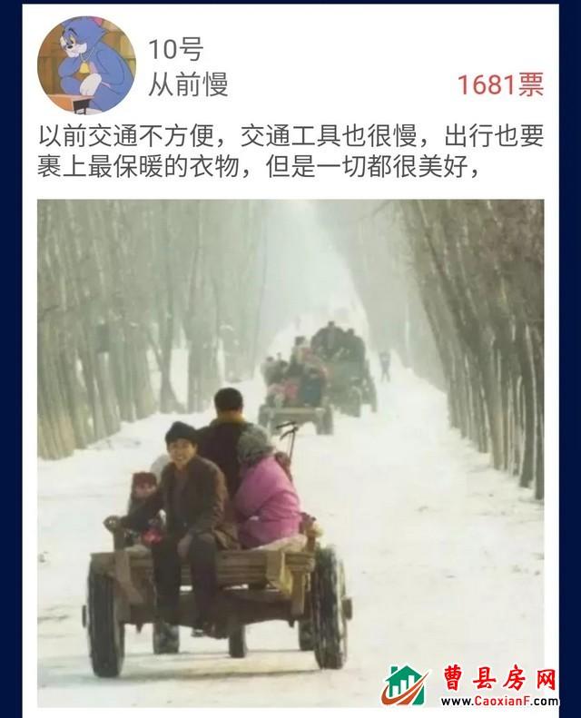 城投·尚德府∣老照片征集活动开奖啦!